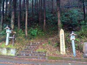 嵐山登山道入口